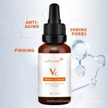 Amazon Hot Sale Custom Private Label Skincare Dark Spots Vegan Herbal Extract Turmeric Vitamin C Face Serum Wholesale OEM ODM Skincare Face Serum