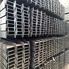 carbon metal structure steel i beam