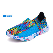 Camouflage Casual Breathable Woven Shoes