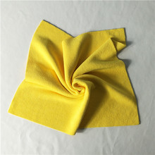 Microfiber Cleaning Towel Warp Knitted Cloth