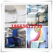 Синтетический загуститель для реактивной печати РГ-Лгр