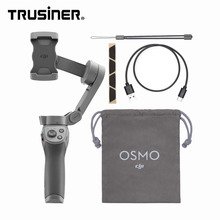 Lightweight And Portable Dji Osmo Mobile 3 Gimbal Camera Stabilizer Compatible With Iphone & Android Phones