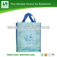 высокое качество нетканые упаковка бумажный мешок