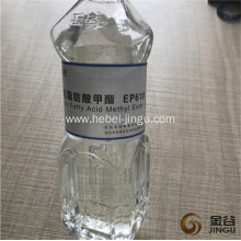 Polymeric Plasticizer epoxy fatty acid methyl ester