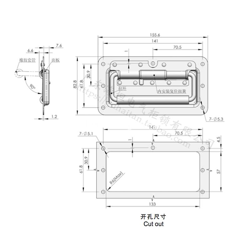 Automatic folding door handle