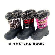 Outdoor Winter Snow Boots 11