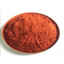 Factory price UIV CHEM  C15H21O6Ru CAS no.14284-93-6 metal catalyst