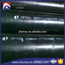 carbon steel pipe price list with carbon steel pipe