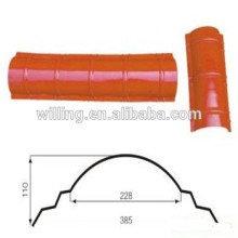 roof ridge machinery of high quality and reasonable price