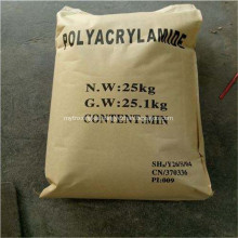 Pam Cationic Polyacrylamide For Paper Making Chemicals