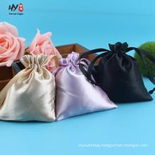 Cheap promotion dust satin hair bag