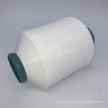 Semi dull DTY nylon twisted yarn manufacturers textured nylon yarn