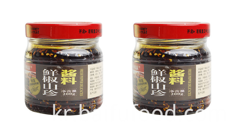 Fresh pepper Shanzhen sauce