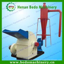 2014 Profissional triturador de madeira moinho de martelo / máquina de triturador de madeira / serragem triturador de madeira made in China com CE 008613253417552