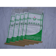 Paper Laminated PP Woven Bags for Chemicals/Feedings