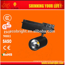 clothing store led track light housing 50w High lumen !