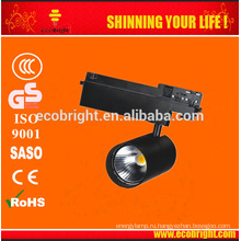 Магазин одежды высокие люмен светодиодный свет трек, 50w 3 до 5 лет гарантии на жилье