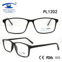 2017 Square Shape Cp Optical Glasses (PL1202)