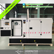 Powered by original UK engine 1104A-44TG2, diesel generator set 85 kva price
