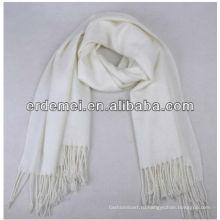 Твердые цветные кисточки белый шерстяной шарф