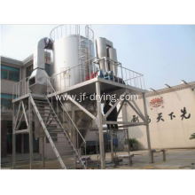 Centrifugal atomizer spray dryer/drying