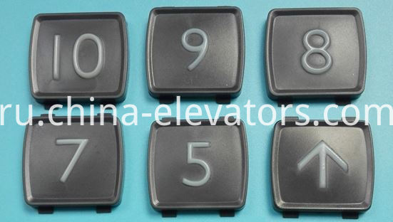 Mitsubishi Elevators LHB-056A Button Marking