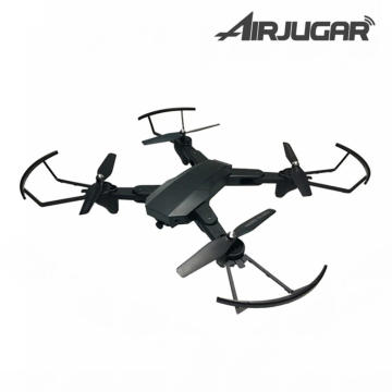 Сгъваем quadcopter 2.4G RC drone