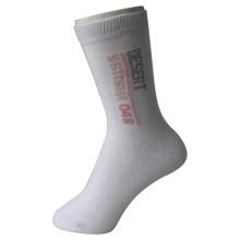 Top Quality Kid's White Socks