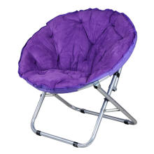 Fashionable Furniture Colorful Balcony Leisure Sun Lounger Sofa Round Moon Folding Chair