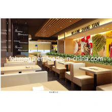 Fast Food Restaurant High End Furniture Booth (FOH-XM03-22)