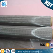25 35 45 55 65 75 микрон 310s нержавеющей стальной проволоки сетки для медицины