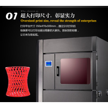 HAE high precision 3d printer