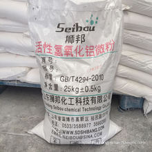 14 Micron Active Aluminum Hydroxide for Flame Retardant