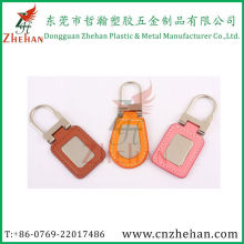 Popular Metal Leather Keychain with Logo