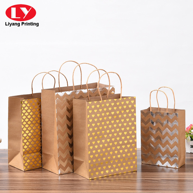 Brown Kraft Paper Ba