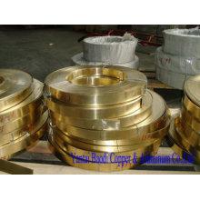 Brass Coil H70