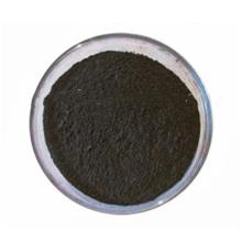 Chine Fournisseur Direct Noir 22