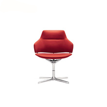 Aluminium 4-Spoke Base Upholstered Executive Armchair