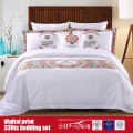 60S 330TC 173*156 Cotton Digital Print Bedding Set