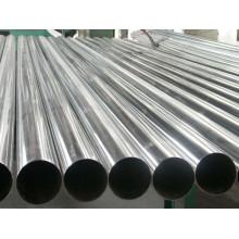 Сварная круглая стальная труба Q345
