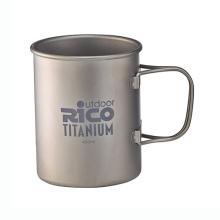Titanium Single Wall Mug 450ml