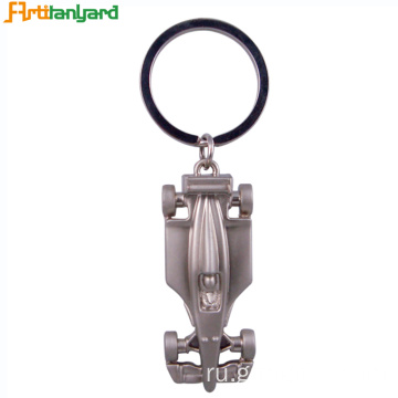 Custom Logo Metal Keychain With Plated