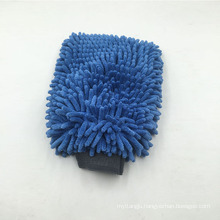 Colorful Chenille Microfiber Fabric Car Washing Glove