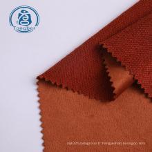 Tissu 100% polyester tricoté en faux suède French Terry