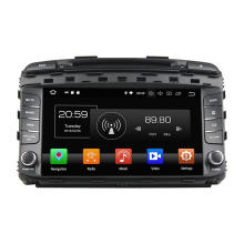 car stereo dvd player Sorento 2015