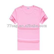 High Quality Men Fancy T Shirt