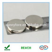 35x5mm big size fan magnet