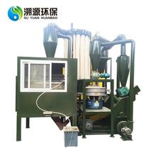 machine de recyclage de carte PCB de plaquette de circuit