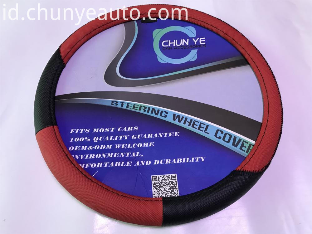 red pvc steering wheel cover