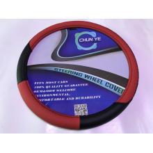 PVC non toxic steering wheel cover